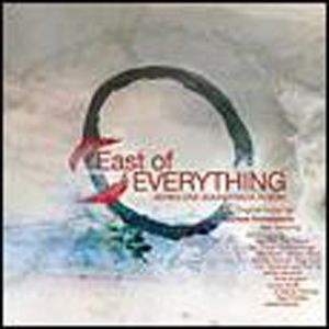 East of Everything (Original Soundtrack) [Import]
