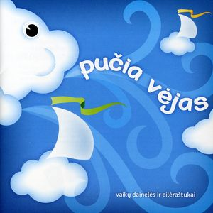 Pucia Vejas /  Various