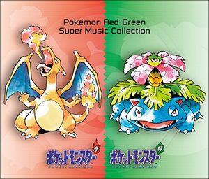 Pokemon Aka Midori Super Music Collection [Import]