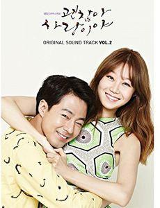 It's Okay That's Love 2 (Original Soundtrack) [Import]