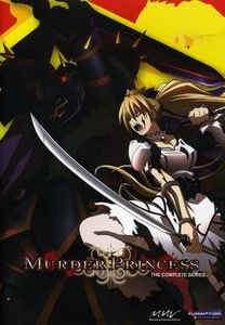 Murder Princess: The Complete