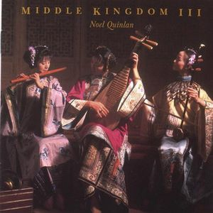Middle Kingdom 3