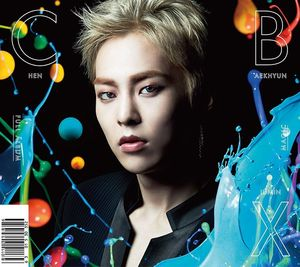 Magic (Xiumin Version) (Taiwan Exclusive) [Import]