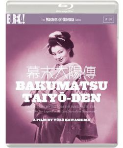 Bakumatsu Taiya-Den (Masters of Cinema) [Import]