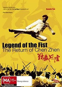 Legend of the Fist: The Return of Chen Zhen [Import]