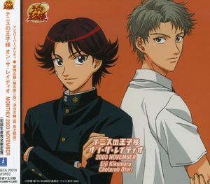 Prince of Tennis 2003 November (Original Soundtrack) [Import]