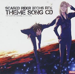 Scared Rider Xechs Rev. Theme D (Original Soundtrack) [Import]