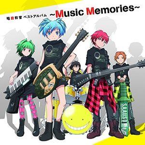 Best Album -Music Memories- (Original Soundtrack) [Import]
