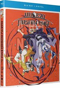 HAKYU HOSHIN ENGI: The Complete Series