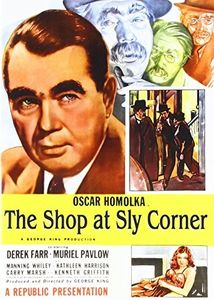 The Shop at Sly Corner