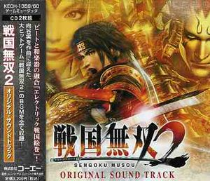 Sengoku Muso 2 (Original Soundtrack) [Import]