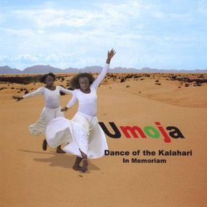 Dance of the Kalahari