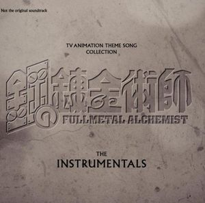 Theme Song Collection Instrumental [Import]