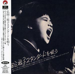 Sings Standards (Mini LP Sleeve) [Import]
