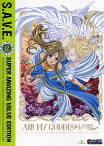 Ah My Goddess: Season 2 - S.A.V.E.