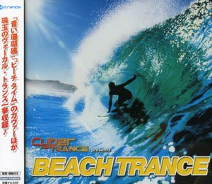 Beach Trance [Import]
