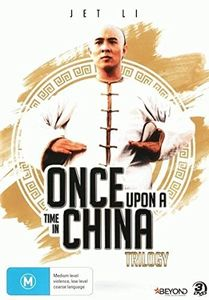 Once Upon a Time in China Trilogy [Import]