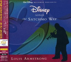 Satchimo Way [Import]