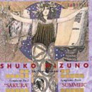 Symphony 2: Sakura /  Symphonic Poem: Summer