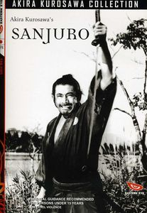 Sanjuro [Import]