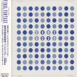 Final Fantasy-20020220 Orchestra Concert (Original Soundtrack) [Import]