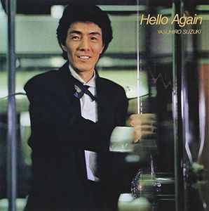 Hello Again [Import]