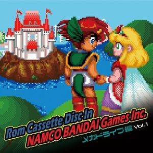 Rom Cassette Disk In Namco Banmes Inc -Mega Drive [Import]