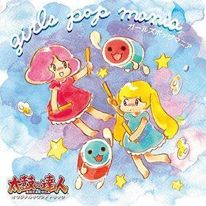 Taiko No Tatsujin Original Souk (Girls Pop Mania) [Import]