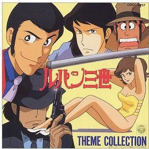Theme Collection [Import]