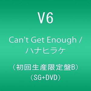 Can't Get Enough /  Hana Hirake [Import]