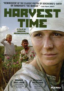 Harvest Time (2004)
