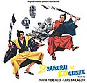 Due Samurai Per 100 Geishe /  Franco E Ciccio /  Ost