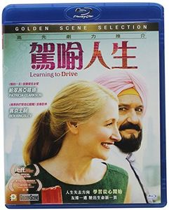 Learning to Drive (2014) [Import]