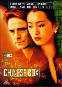 Chinese Box /  Movie