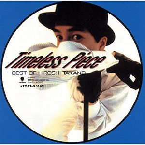 Timeless Piece: Best Of [Import]