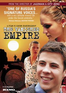 The Vanished Empire