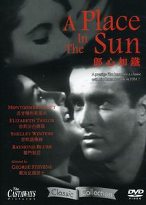Place in the Sun [Import]