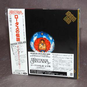 Lotus: Complete Edition (Hybrid-SACD) [Import]
