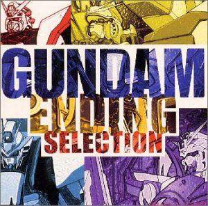 Gundam: Ending Selection (Original Soundtrack) [Import]