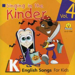 Singing in the Kinder 4 [Import]