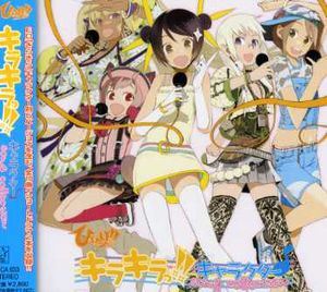 Himawari!! Character Song (Original Soundtrack) [Import]