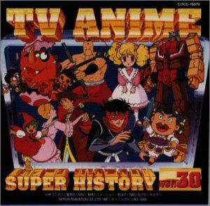 TV Anime History 30 /  Various [Import]