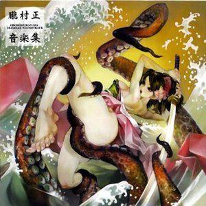 Oboro Muramasa (Original Soundtrack) [Import]