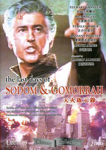 The Last Days of Sodom and Gomorrah (aka Sodom and Gomorrah) [Import]