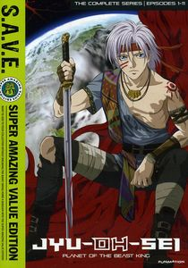 Jyu-Oh-Sei (Planet of the Beast King) - Complete Series - S.A.V.E.
