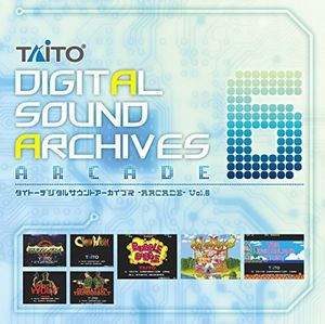 Taito Digital Sound Archives Vol 6 (Original Soundtrack) [Import]