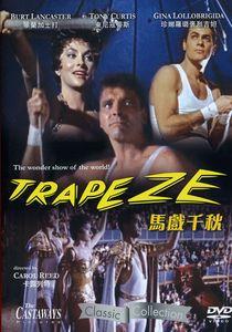 Trapeze [Import]
