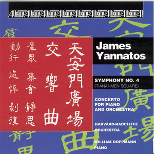 Concerto for Piano & Orch /  Symphony 4
