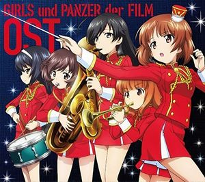 Girls Und Panzer Gekijou Ban (Original Soundtrack) [Import]