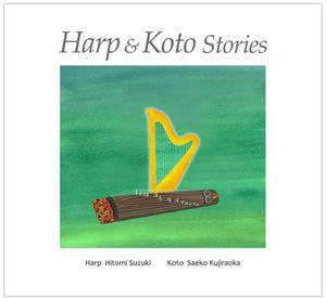 Harp & Koto Stories